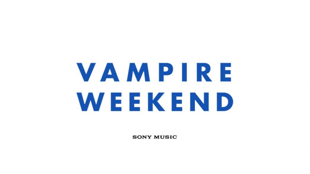 VampireWeekendSonyMusicHeader