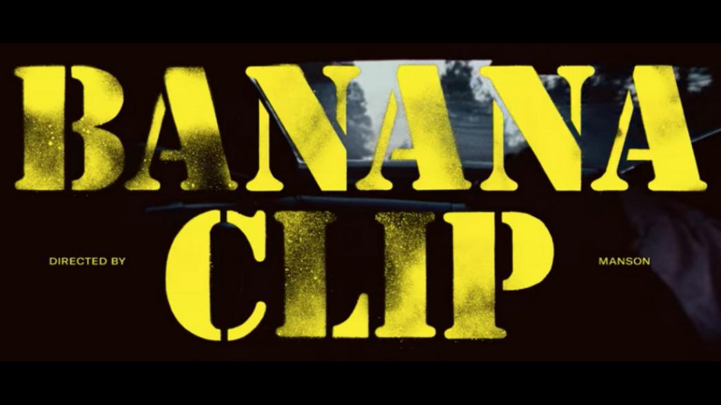 BananaClipHeader