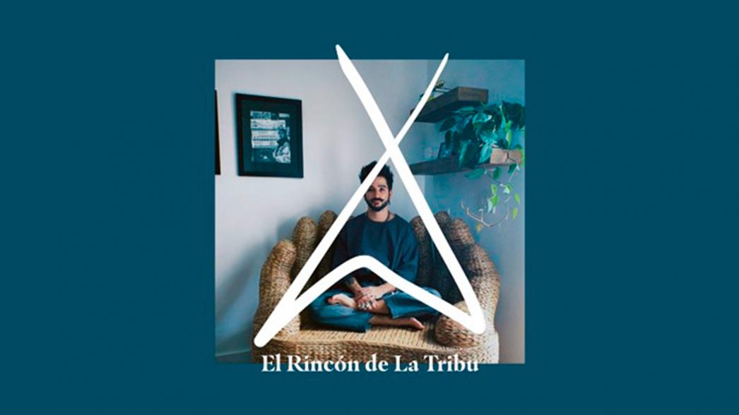 Camilo-ElRincon