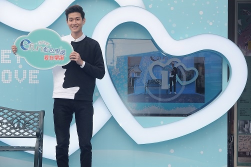 Efun不間斷 陪你過聖誕 2014「Efun西門町藍色聖誕」由活動大使Eric周興哲揭幕