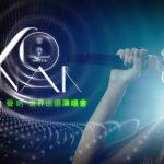 A-Lin演唱會
