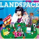 LiSA / LANDSPACE (TAIWAN EDITION CD+DVD)