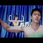 小蠻腰MV Teaser