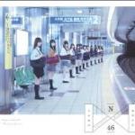 透明色 (2CD+DVD寫真初回盤)