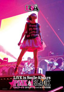 LiSA / LiVE is Smile Always~PiNK&BLACK~in Nihon Budokan Ichigo Donuts (Blu-Ray)