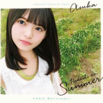 赤腳Summer (Type A CD+DVD)