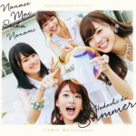 赤腳Summer (Type B CD+DVD)