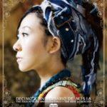 米希亞舞彩繽紛精選CD+現場演唱會實況DVD