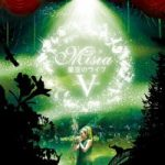 星空現場V 星空情歌 MISIA with 星空交響樂團 2010