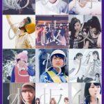 Nogizaka46 / ALL MV COLLECTION~Ano Toki no Kanojotachi~ (4DVD)