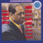 杜克艾靈頓∕小樂團爵士樂演奏2