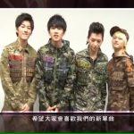 DISH//向台灣歌迷問好