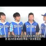 向台灣歌迷問好 + Q&A
