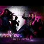 Dance Again (60 秒)