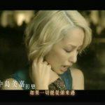 初戀-MV (120秒)