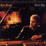 平井堅的Ken's Bar