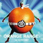 橘子新樂園 ORANGE RANGE