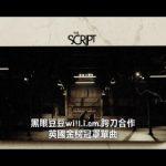第三樂章-廣告