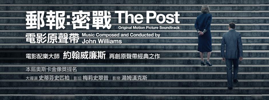 John Williams/The Post