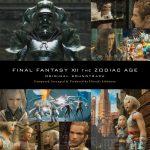 FINAL FANTASY XII 黃道時代 原聲帶 (Blu-ray Audio普通盤)