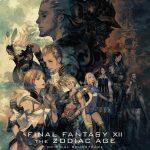FINAL FANTASY XII 黃道時代 原聲帶 (Blu-ray Audio + CD初回限定盤)