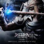 DISSIDIA FINAL FANTASY -Arcade- 原聲帶 vol.2