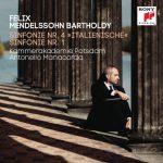 波茨坦室內學院樂團/孟德爾頌:第1號交響曲、第4號交響曲「義大利」