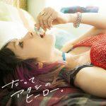 LiSA / Datte Atashi no Hero(CD+DVD)