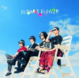 FLOWER FLOWER / 假人模特 (2CD初回盤)