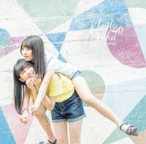 Nogizaka46 / Nigemizu (Type A)