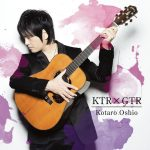 押尾光太郎/KTR X GTR (影音豪華限定盤)