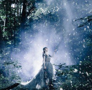 GARNiDELiA / Désir (CD+DVD初回盤)