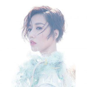 A-Lin / A-LIN同名專輯 正式版