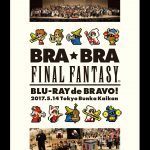 植松伸夫 & 西恩納管樂團 / BRA★BRA FINAL FANTASY Blu-ray de BRAVO 2017 with Siena Wind Orchestra