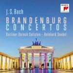 柏林巴洛克獨奏家樂團/巴哈:布蘭登堡協奏曲 (2CD)