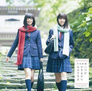 乃木坂46 / 及時行事 (Type A CD+DVD)