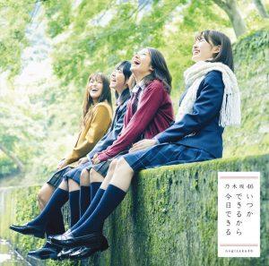 乃木坂46 / 及時行事 (Type C CD+DVD)