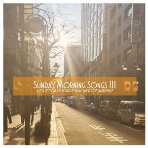 眾藝人 / 城市輕節拍3 (2CD)
