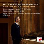 波茨坦室內學院樂團/孟德爾頌:第二號交響曲《讚美詩》
