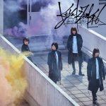 欅坂46 / 打破玻璃! (Type C CD+DVD)