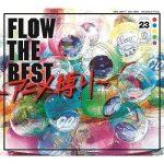 FLOW / FLOW THE BEST~動畫神曲輯~ (2CD+DVD初回盤)