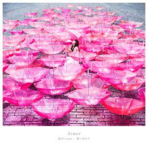 Aimer / Ref:rain / 耀眼炫彩 (CD+DVD初回盤)