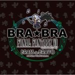 植松伸夫 / BRA★BRA FINAL FANTASY VII BRASS de BRAVO with Siena Wind Orchestra