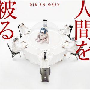 DIR EN GREY / 人間を被る[Ningen wo Kaburu] (通常盤 CD ONLY)