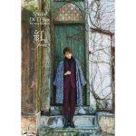 寶塚歌劇團星組 紅悠智露 / Special DVD BOX YUZURU KURENAI (DVD+CD)