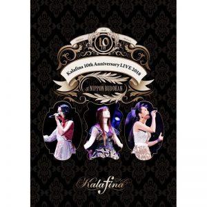 華麗菲娜 / 華麗菲娜10週年演唱會2018 at 日本武道館 (2DVD)