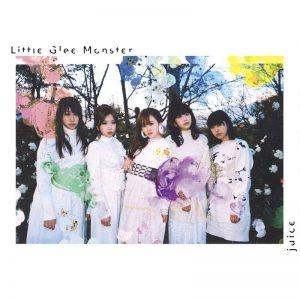 歡唱小怪獸 / juice (CD+DVD寫真初回盤)