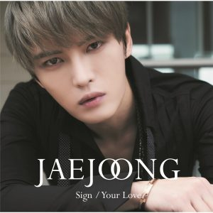 JAEJOONG – Sign/Your Love (初回限定盤B)