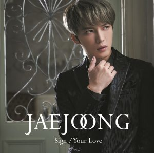 JAEJOONG – Sign/Your Love (普通盤)