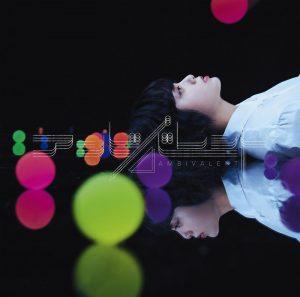 欅坂46 / 矛盾心理 (Type A CD+DVD)
